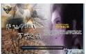绝仙守护V万古城池正式版 v1.3 免费版