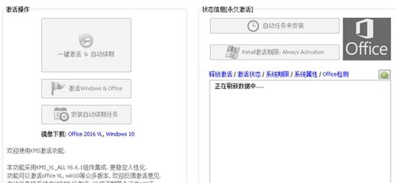 qwins系统工具界面图1
