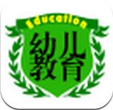 幼儿教育平台 v5.0.0 安卓版