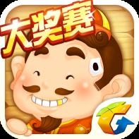 QQ欢乐斗地主电脑版 v5.15.021 官方版