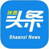陕西头条app V3.1.4  iPhone版