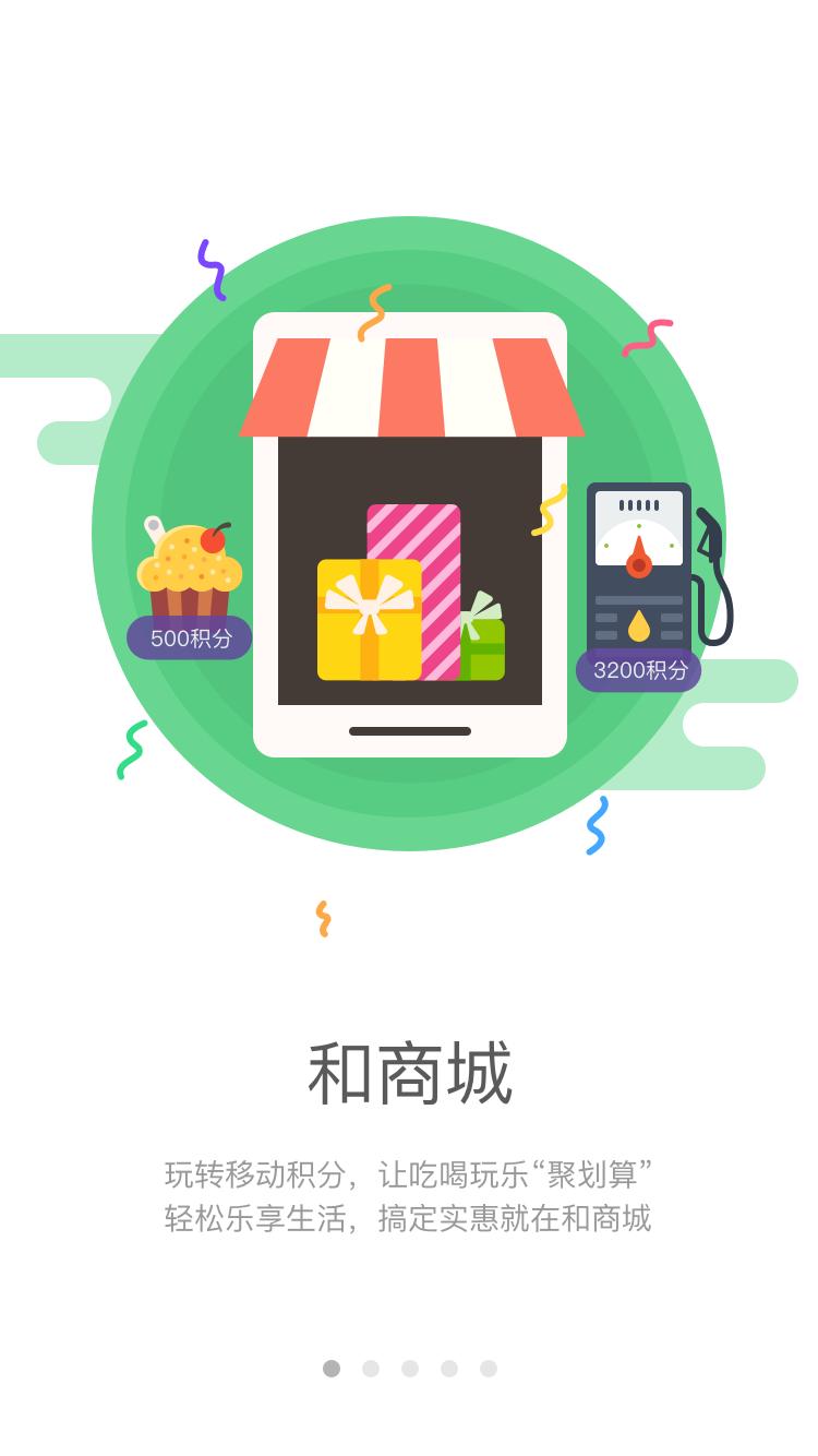 和生活爱辽宁 v1.4.5 安卓版界面图1