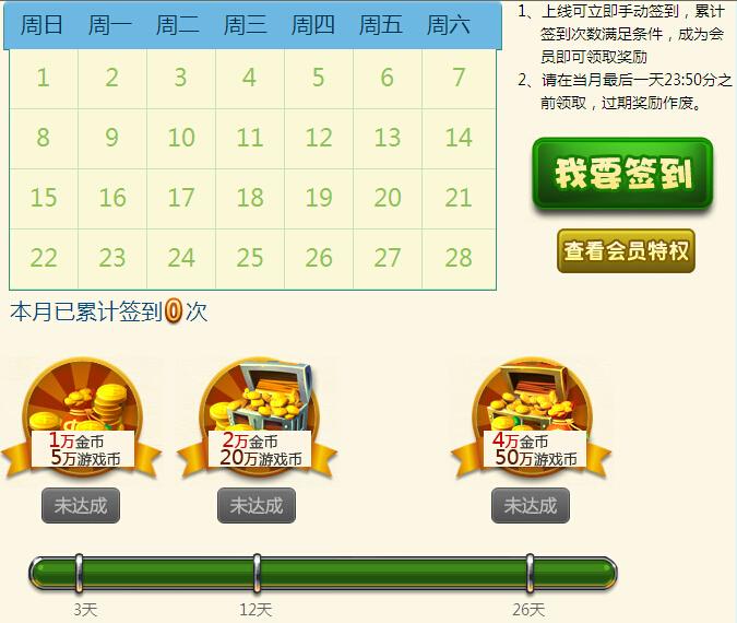 泰无聊棋牌游戏中心客户端 v 15.12.23.0 官网免费版