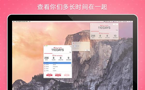恋情计时器 V1.0 Mac版界面图2