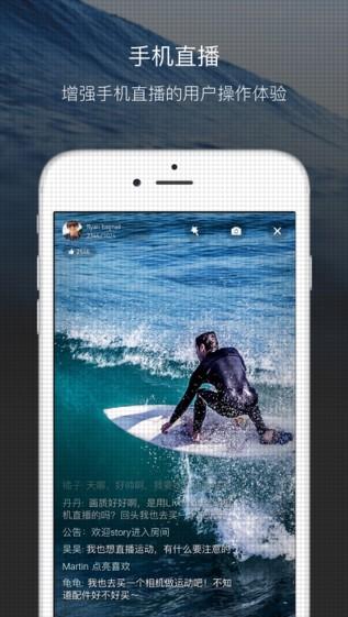 Liveman app V2.3.0界面图1