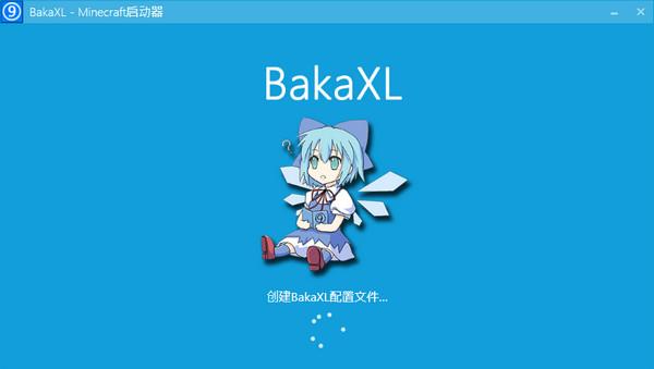 bakaxl启动器界面图1