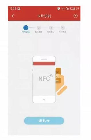 宁波自行车app v1.0 iPhone版界面图2