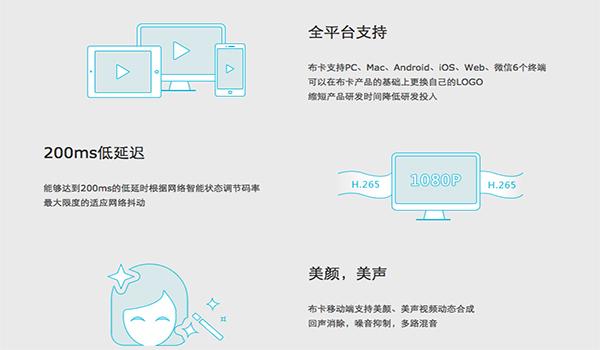 布卡互动 V2.0.7 Mac版界面图2