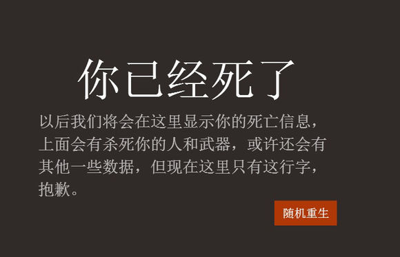腐蚀rust汉化补丁界面图2