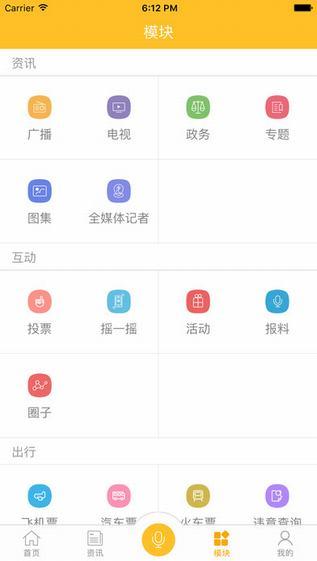 歌画东阳app v1.0  安卓版界面图1