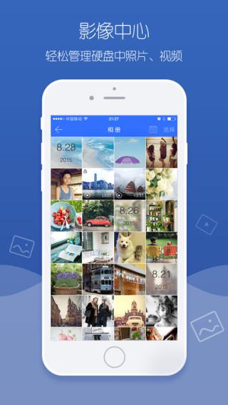 家庭云app v1.0 iPhone版界面图1
