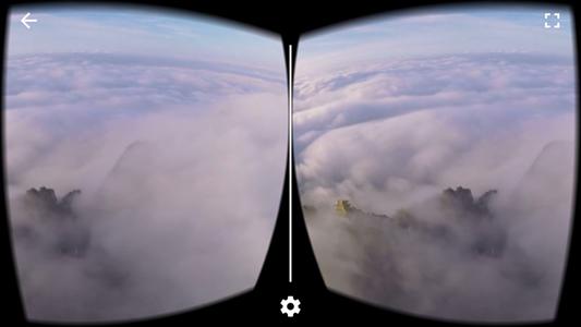 VR越光旅行 安卓版界面图2