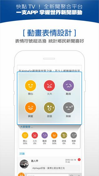 中天快点TV app V3.1.2 iPhone版界面图1