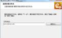 青西行情分析软件 v5.0.5.0官方版
