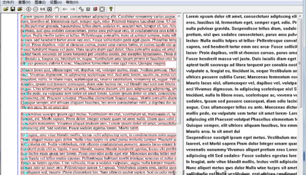 图片文字提取软件界面图1