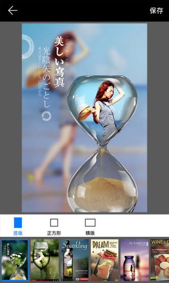 画中画相机 v4.2.9 安卓版界面图3