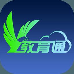 平教育通 v3.4.8  安卓版