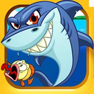 儿童游戏大鱼争霸 v1.20  安卓版