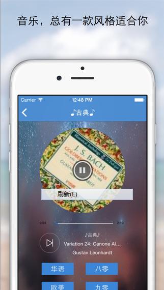 知阅app V2.6.1  iPhone版界面图2