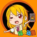 玛奇动漫 v3.1.0  安卓版
