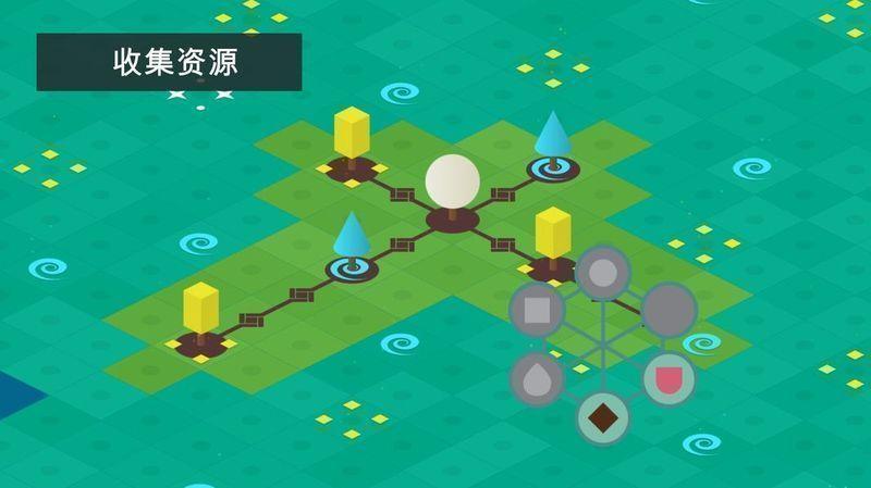 魔法树界面图1