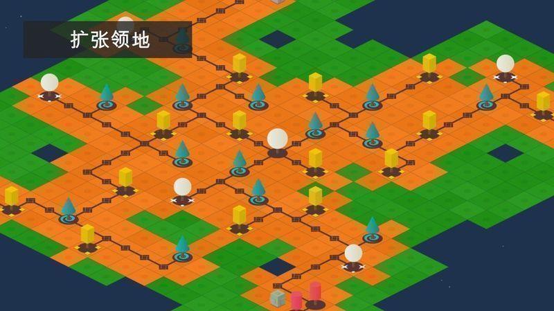 魔法树界面图2