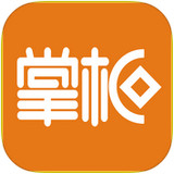 全民掌柜app V4.2  iPhone版