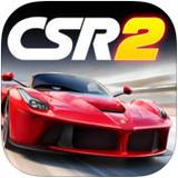 CSR Racing2 V1.4.6 iPad版