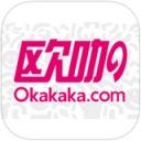 欧咖app V4.1 iPhone版