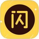 闪电降价app V1.1.1  iPhone版