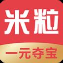 米粒夺宝 v2.0.7 安卓版