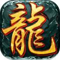 龙城至尊 v1.7.37 安卓版