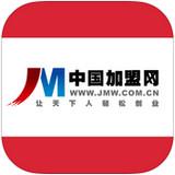 中国加盟网app v1.2.1 iPhone版