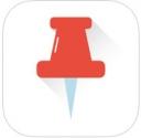 pin-剪贴板扩展 v2.5 iPhone版