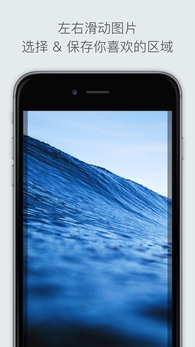 Cuto Wallpaper v1.1.2 iPhone版界面图1
