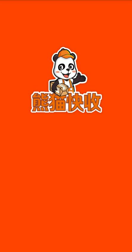熊猫快收 v1.3.24 安卓版界面图1