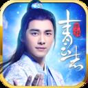 青云志手游 v1.0.1  安卓版
