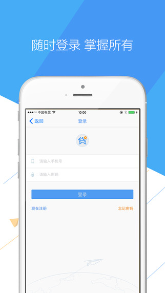轻易贷app V3.1.2 iPhone版界面图3