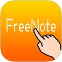 随手写app V2.0.6  iPhone版