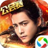 幻城手游腾讯版 v1.0.20 安卓版