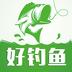 好钓鱼 v1.6.2  安卓版