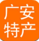 广安特产 v1.0.0 安卓版