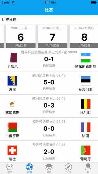 盟盟app V1.0  iPhone版界面图1
