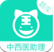 中西医执业助理 v1.0.0 安卓版