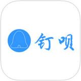 钉呗app V1.0 iPhone版
