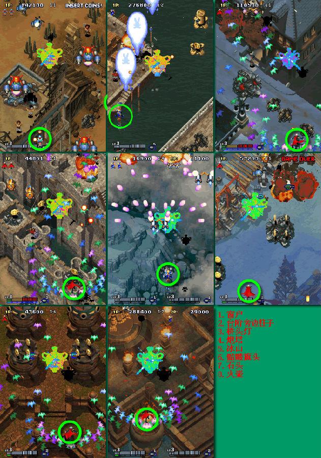 GunBird2武装飞鸟手游ios版 v1.0.4 iPhone界面图1