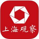 上海观察app v3.6.0 iPhone版