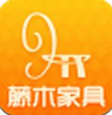 藤木家具商城 v1.0.0 安卓版