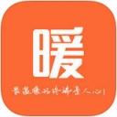 中国青年报app  v2.2.1 iPhone版