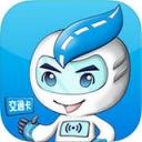 交通卡小管家app V1.5.0  iPhone版